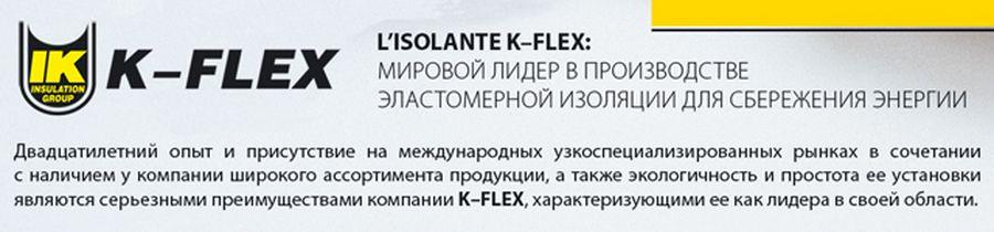 lisolantekflex